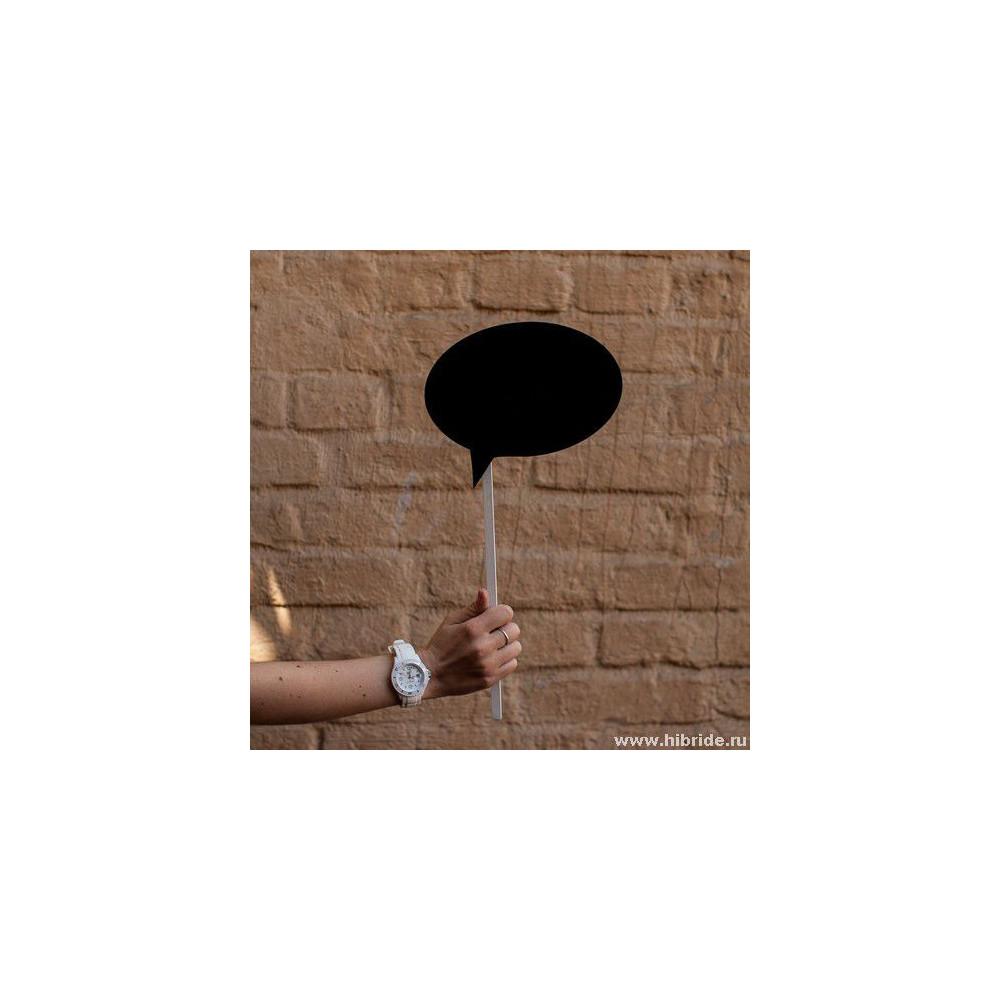 Меловая табличка для фотосессии - бабл