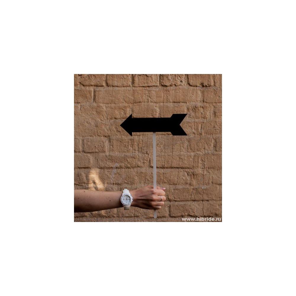 Меловая табличка для фотосессии - стрелка