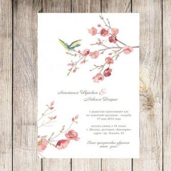 """Свадебное приглашение """"Пение птиц"""""""