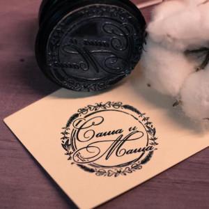 Свадебная печать для приглашений