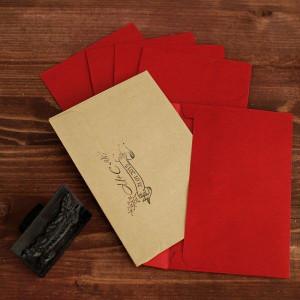 Свадебные конверты (красные)