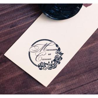 Свадебная печать с розой