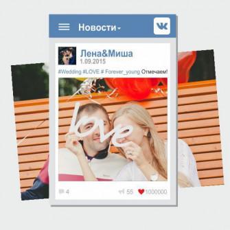 Фоторамка VKontakte