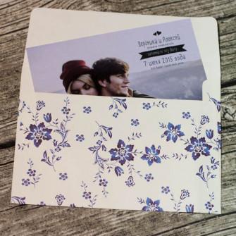 Конверты для приглашений  синие цветы