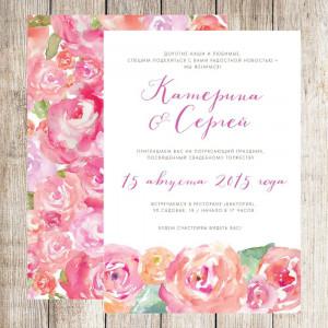 """Свадебное приглашение """"Цветная романтика"""""""