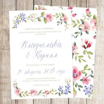 """Свадебное приглашение """"Цветочные милости"""""""