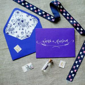 Пурпурный - конверт для приглашения