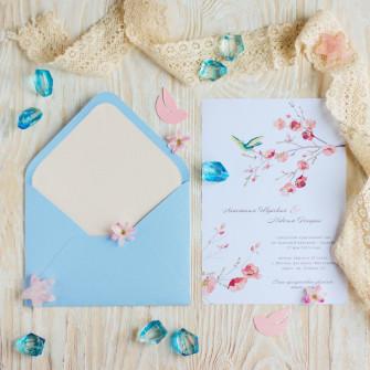 Небесный - конверт для приглашения