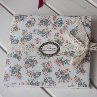 Книга пожеланий - садовые цветы