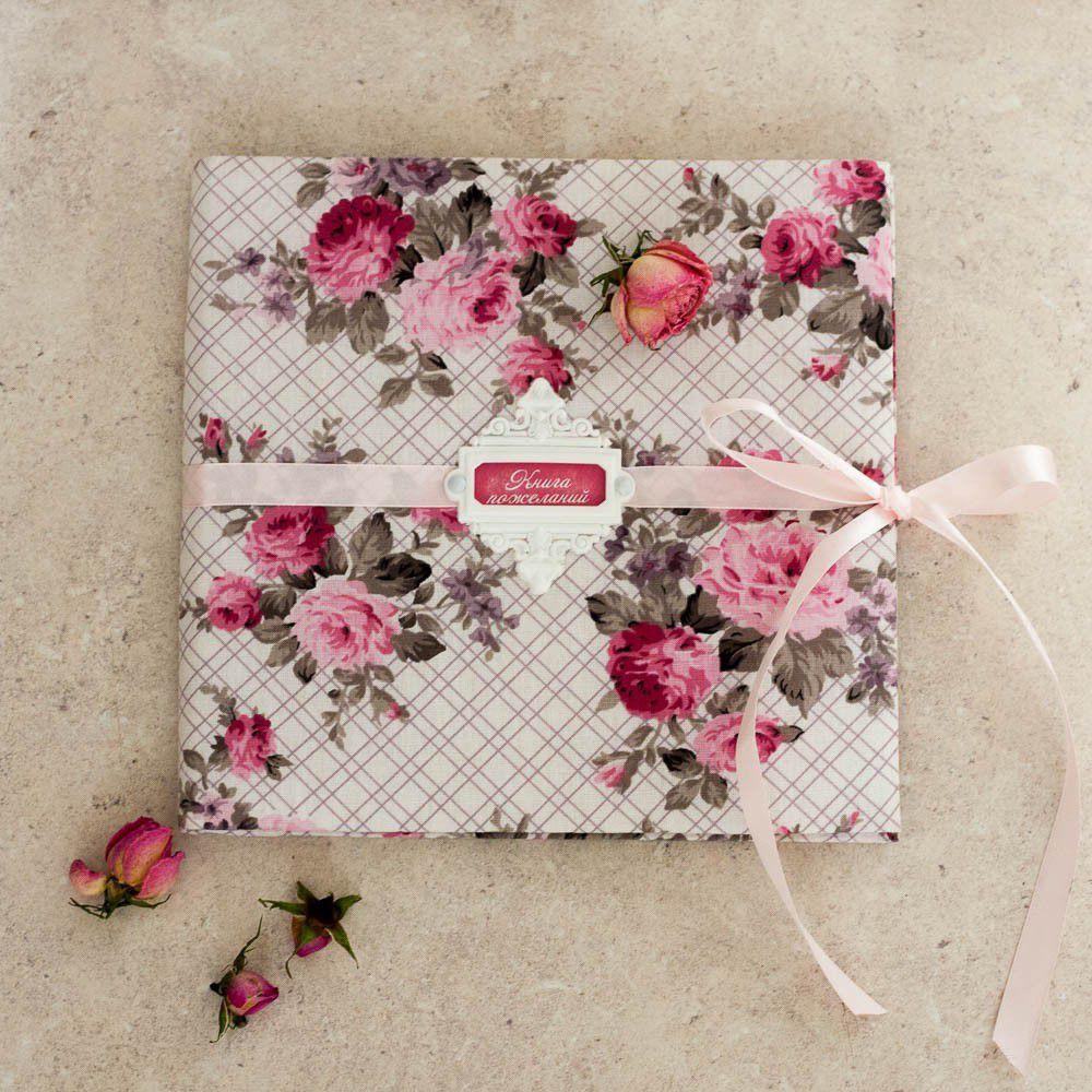 Книга пожеланий - Розы