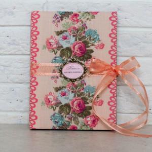 Цветочная Книга пожеланий