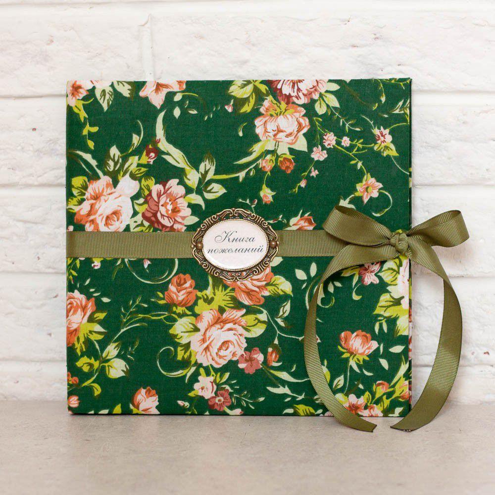 Книга пожеланий - Розы в зелени