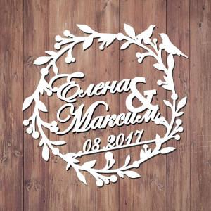 Свадебная монограмма из букв - Вариант 13