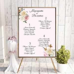 Цветочный План рассадки гостей