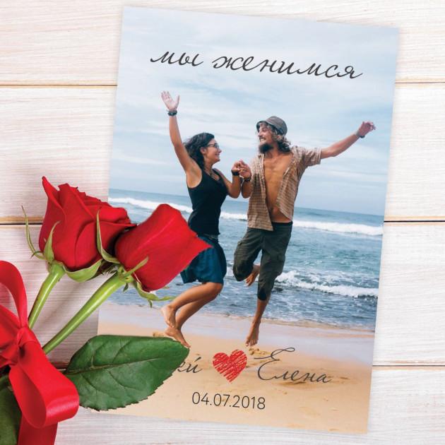 Любовь - Фото-приглашение