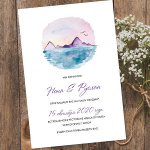 """Свадебное приглашение """"Sunset at the sea"""""""