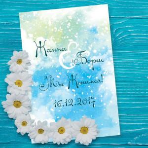 """Свадебное приглашение """"Снежное небо"""""""
