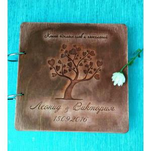 """Книга пожеланий из дерева """"Цветущее дерево"""", на кольцах"""