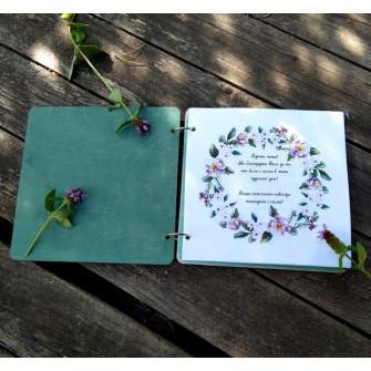"Книга пожеланий из дерева ""Сердца"", на кольцах"