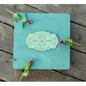 """Книга пожеланий из дерева """"Mr.&Mrs."""", на кольцах"""
