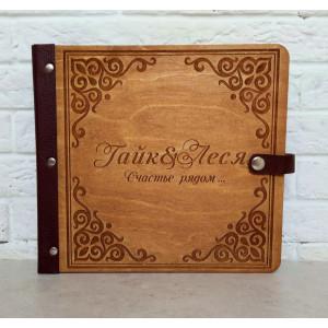 Узоры - Деревянный свадебный фотоальбом с рамкой
