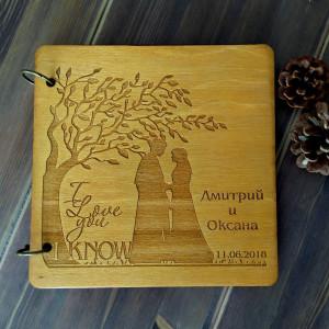 Под деревом - Книга пожеланий из дерева на кольцах