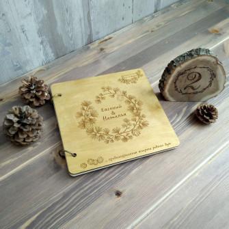Книга пожеланий из дерева венок