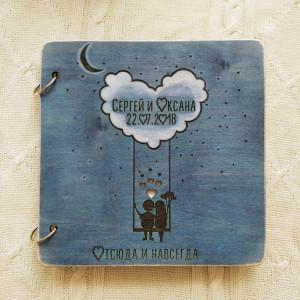 На облаке - Книга пожеланий из дерева на кольцах