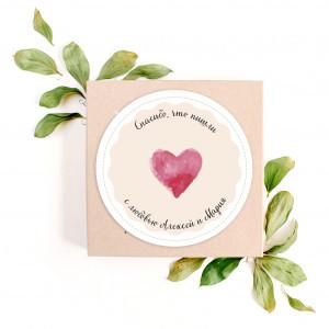 """Розовое сердце"" наклейка"