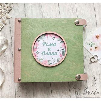 Цветочный круг  - Деревянный свадебный фотоальбом