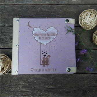 Небесные кочели  - Деревянный свадебный фотоальбом