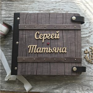 Семейная летопись с именами - Деревянный свадебный фотоальбом