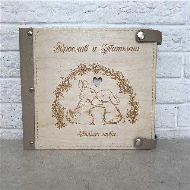Зайчики - Деревянный свадебный фотоальбом