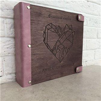 Геометрия Сердце 2  - Деревянный свадебный фотоальбом