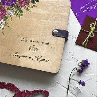 Розы - Деревянный свадебный фотоальбом