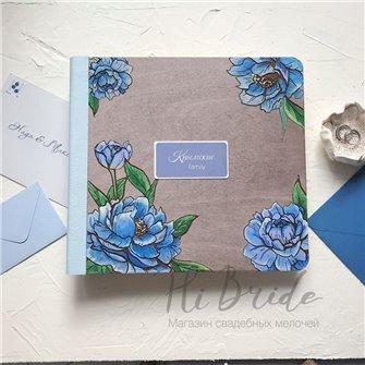 Синие цветы - Деревянный свадебный фотоальбом