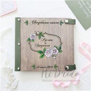 Нежные цветы - Деревянный свадебный фотоальбом