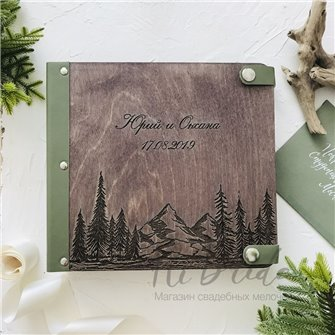 Горы Лес  - Деревянный свадебный фотоальбом