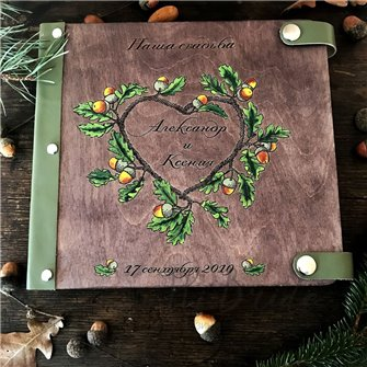 Желуди - Деревянный свадебный фотоальбом
