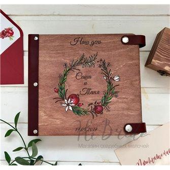 Гранат - Деревянный свадебный фотоальбом