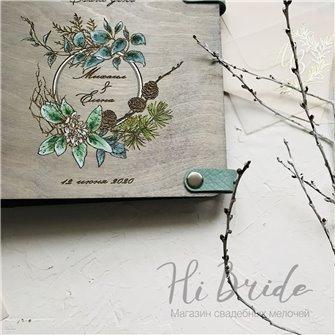 Шишки - Деревянный свадебный фотоальбом