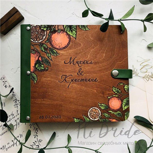 Апельсин (цитрус)- Деревянный свадебный фотоальбом