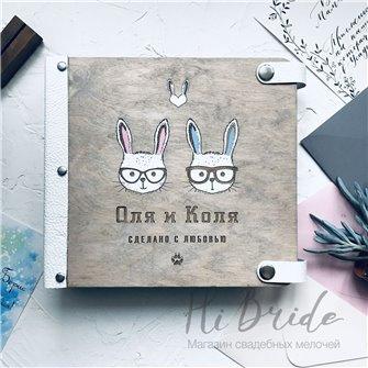 Зайцы - Деревянный свадебный фотоальбом