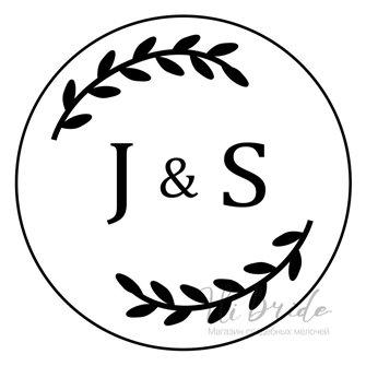 Свадебная сургучная печать с инициалами