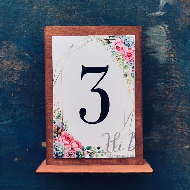 Цветы - бумажный номерок на стол