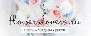 Заказ букетов и свадебное оформление