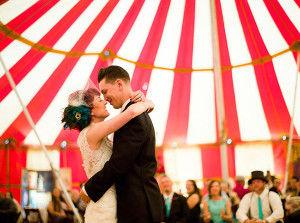 свадьба под куполом