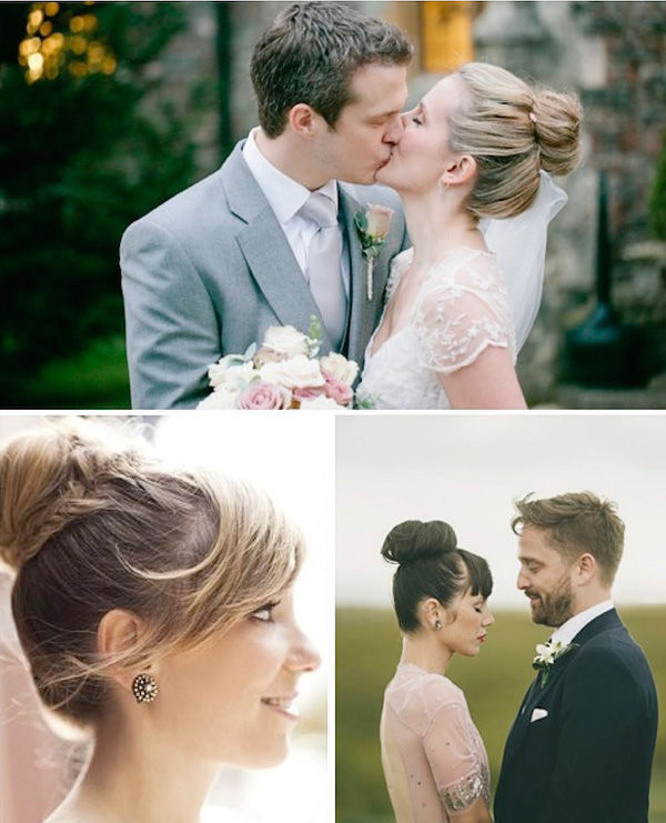 прическа пучок на свадьбу