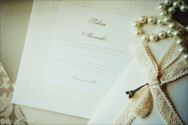 свадебные приглашения во французском стиле