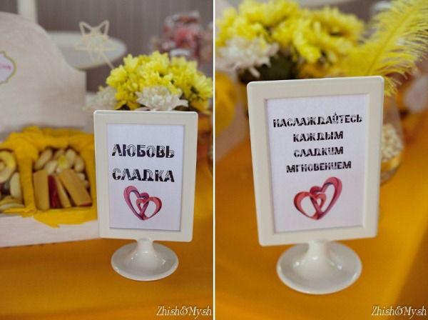 оформление свадьбы ретро